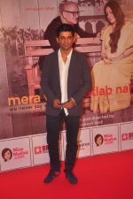 Sunil Grover at Anupam and Neena Gupta_s play premiere in NCPA on 8th March 2015 (104)_54fd94c2535bc.JPG