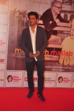 Sunil Grover at Anupam and Neena Gupta_s play premiere in NCPA on 8th March 2015 (105)_54fd94c406daa.JPG