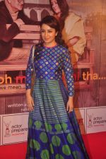 Tisca Chopra at Anupam and Neena Gupta_s play premiere in NCPA on 8th March 2015 (47)_54fd94e857378.JPG