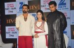 Indraneil Sengupta at ZEE launches Devi serial in Mumbai on 10th March 2015 (23)_55000399cbed5.JPG