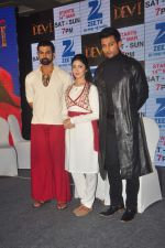 Indraneil Sengupta at ZEE launches Devi serial in Mumbai on 10th March 2015 (25)_5500039c6ab0a.JPG