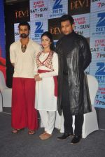 Indraneil Sengupta at ZEE launches Devi serial in Mumbai on 10th March 2015 (26)_5500039e0d2a8.JPG