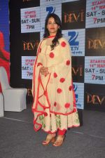 Kamalika Guha Thakurta at ZEE launches Devi serial in Mumbai on 10th March 2015 (24)_550003a47e821.JPG