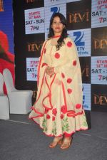 Kamalika Guha Thakurta at ZEE launches Devi serial in Mumbai on 10th March 2015 (27)_550003a880373.JPG