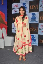 Kamalika Guha Thakurta at ZEE launches Devi serial in Mumbai on 10th March 2015 (25)_550003a609faf.JPG