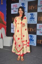 Kamalika Guha Thakurta at ZEE launches Devi serial in Mumbai on 10th March 2015 (26)_550003a75f92a.JPG