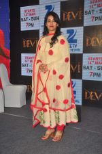 Kamalika Guha Thakurta at ZEE launches Devi serial in Mumbai on 10th March 2015 (28)_550003aa042d3.JPG