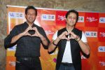 Salim Merchant, Sulaiman Merchant at IPL Song launch in Lightbox, Mumbai on 10th March 2015 (12)_5500034e55baa.JPG