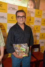 Abhijeet Bhattacharya at Ananya Banerjee_s book launch in crossword on 12th March 2015 (29)_5502abe916a14.JPG