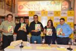 Abhijeet Bhattacharya,, Mahesh Thakur at Ananya Banerjee_s book launch in crossword on 12th March 2015 (26)_5502abeec361e.JPG