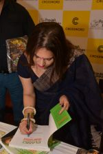 Ananya Banerjee_s book launch in crossword on 12th March 2015 (23)_5502abaccb1f8.JPG