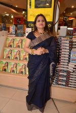 Ananya Banerjee_s book launch in crossword on 12th March 2015 (57)_5502abb39c885.JPG