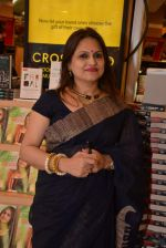 Ananya Banerjee_s book launch in crossword on 12th March 2015 (59)_5502abb5a04ce.JPG