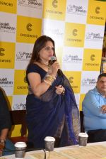Ananya Banerjee_s book launch in crossword on 12th March 2015 (6)_5502aba9d69aa.JPG