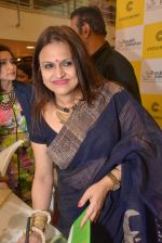 Ananya Banerjee_s book launch in crossword on 12th March 2015 (60)_5502abb681995.JPG