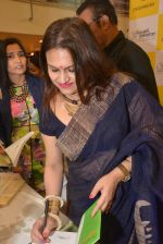 Ananya Banerjee_s book launch in crossword on 12th March 2015 (61)_5502abb732e4c.JPG