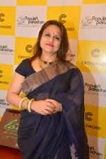 Ananya Banerjee_s book launch in crossword on 12th March 2015 (63)_5502abb8b14cf.JPG