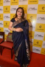 Ananya Banerjee_s book launch in crossword on 12th March 2015 (64)_5502abb957518.JPG