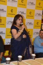 Ananya Banerjee_s book launch in crossword on 12th March 2015 (7)_5502abab64b6a.JPG