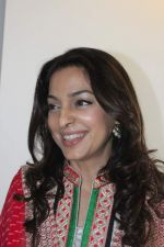 Juhi Chawla at the inauguration of Dialysis Centre at Dalvi Hospital in Mumbai on 12th March 2015 (1)_5502ab136b221.JPG