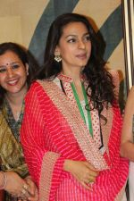 Juhi Chawla at the inauguration of Dialysis Centre at Dalvi Hospital in Mumbai on 12th March 2015 (15)_5502ab209ec2d.JPG