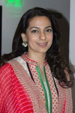 Juhi Chawla at the inauguration of Dialysis Centre at Dalvi Hospital in Mumbai on 12th March 2015 (18)_5502ab69c5fdf.JPG