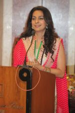 Juhi Chawla at the inauguration of Dialysis Centre at Dalvi Hospital in Mumbai on 12th March 2015 (5)_5502ab16e116d.JPG