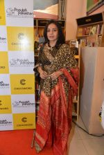 Sujata Mehta at Ananya Banerjee_s book launch in crossword on 12th March 2015 (52)_5502ac3fbb039.JPG