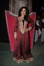 Kishori Shahane at Zee Marathi Gaurav Awards in BKC, Mumbai on 13th March 2015 (6)_550423c3864e7.JPG
