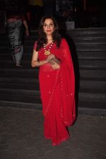Lillete Dubey at Second Marigold premiere in Cinemax, Mumbai on 13th March 2015 (31)_5504219f2abda.JPG