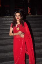 Lillete Dubey at Second Marigold premiere in Cinemax, Mumbai on 13th March 2015 (32)_550421a20753f.JPG