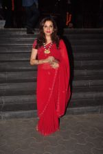 Lillete Dubey at Second Marigold premiere in Cinemax, Mumbai on 13th March 2015 (33)_550421a35cd4f.JPG