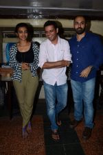 Ritesh batra, Radhika Apte and Dum Laga Ke Haisha director Sharat Kataria interactive session in Kyani Irani on 13th March 2015 (20)_55042622bfe0b.JPG