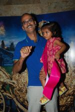 Rohan Sippy at Cindrella screening in Mumbai on 13th March 2015 (35)_55042a3e6a70b.JPG