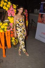 Tena Desae at Second Marigold premiere in Cinemax, Mumbai on 13th March 2015 (28)_550421d2b5d6b.JPG