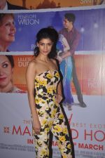 Tena Desae at Second Marigold premiere in Cinemax, Mumbai on 13th March 2015 (26)_550421e8bc7bd.JPG