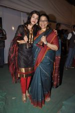 at Zee Marathi Gaurav Awards in BKC, Mumbai on 13th March 2015 (29)_550423c9ea770.JPG
