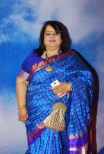 at Zee Marathi Gaurav Awards in BKC, Mumbai on 13th March 2015 (33)_550423d221981.JPG