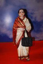 at Zee Marathi Gaurav Awards in BKC, Mumbai on 13th March 2015 (40)_550423da09cb7.JPG