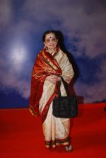 at Zee Marathi Gaurav Awards in BKC, Mumbai on 13th March 2015 (41)_550423db20428.JPG