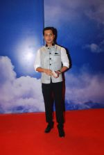 at Zee Marathi Gaurav Awards in BKC, Mumbai on 13th March 2015 (47)_550423dd9f8ac.JPG