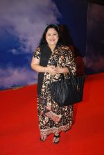 at Zee Marathi Gaurav Awards in BKC, Mumbai on 13th March 2015 (56)_550423ec56bcb.JPG