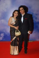 at Zee Marathi Gaurav Awards in BKC, Mumbai on 13th March 2015 (62)_550423f4bd702.JPG