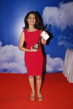 at Zee Marathi Gaurav Awards in BKC, Mumbai on 13th March 2015 (1)_550423a6796a5.JPG