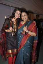 at Zee Marathi Gaurav Awards in BKC, Mumbai on 13th March 2015 (31)_550423cd8ebbb.JPG