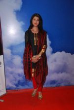 at Zee Marathi Gaurav Awards in BKC, Mumbai on 13th March 2015 (32)_550423d07a21a.JPG