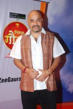at Zee Marathi Gaurav Awards in BKC, Mumbai on 13th March 2015 (34)_550423d366128.JPG