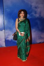 at Zee Marathi Gaurav Awards in BKC, Mumbai on 13th March 2015 (35)_550423d520642.JPG