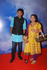 at Zee Marathi Gaurav Awards in BKC, Mumbai on 13th March 2015 (48)_550423df298ce.JPG