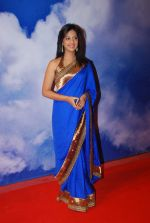 at Zee Marathi Gaurav Awards in BKC, Mumbai on 13th March 2015 (53)_550423e793846.JPG